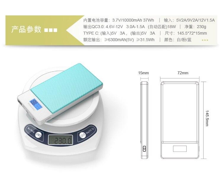 PINENG PN-993 10000mAh Power Bank QC 3.0 Quick Charger Dual Output Type-C Micro USB Input External Portable Charger
