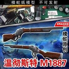 3D Paper Model Gun Shotgun M1887 Handmade DIY Weapon Toy For Cosplay