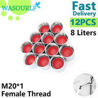 Wasourlf 12 шт. M20 * 1 экономии воды аэратор крана 8l 20 мм резьба крана носик пузырь аксессуары Bathroon бассейна кухня