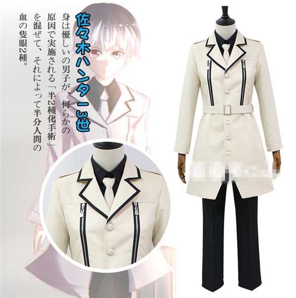 New Clothing Made Anime Tokyo Ghoul Cosplay Tokyo Ghoull RE Sasaki Hise Cosplay Costume Halloween Costume Shirt+Coat+Pants+Tie цены