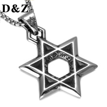 0efd4dcd3d46f Judaica Jewelry Men Promotion-Shop for Promotional Judaica Jewelry ...