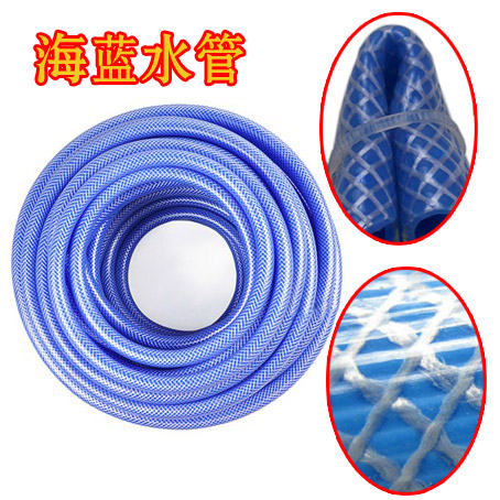Online Buy Wholesale 1 inch garden hose from China 1 inch garden