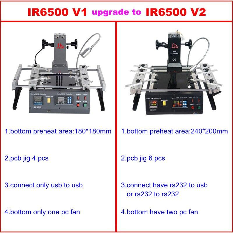 Новая версия LY IR6500 V.2 ИК паяльная станция высокого качества от IR6500 USB порт 6 шт. BGA Джиги снизу есть два ПК Вентилятор