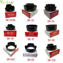 HB N106 HB 32 HB 35 HB 39 HB 47 HB 69 ES 68 EW 63C EW 73C 카메라 nikon canon 렌즈 패키지 상자