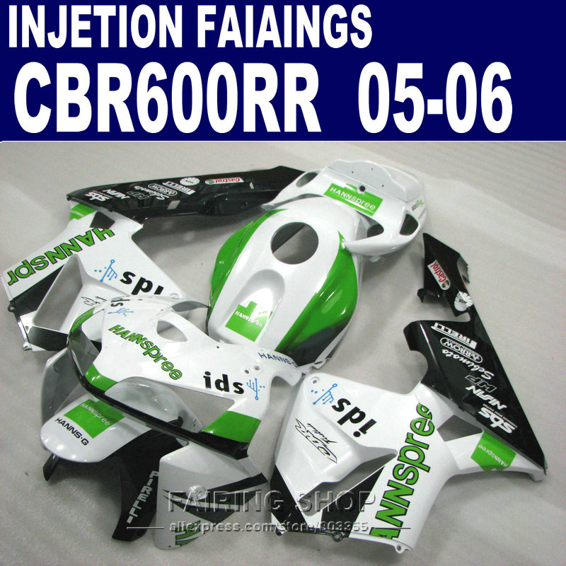 EMS free Fairings For Honda CBR-600RR 2005 2006 ( White green sp!) cbr600rr 05 06Customize Fairing kit here l08