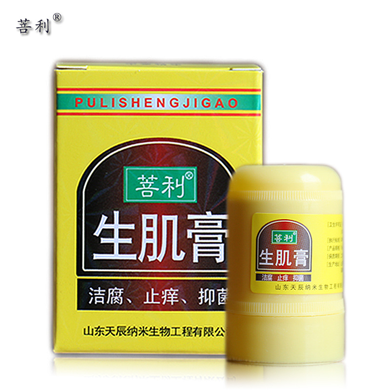 Skin Reborn Cream Professional Treatment Rotting Skin Anti-bacterial Anti-itching Wound Healing Skin Care