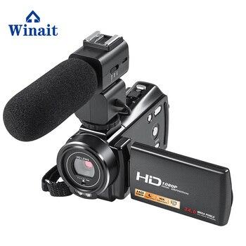 """Videocámara Digital Max 24MP DV HDV-V7 3,0 """"Full HD 1080P grabadora de vídeo Digital profesional Detección de cara y sonrisa disponible"""