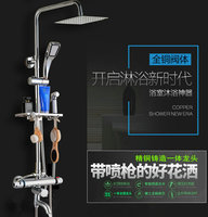 Bathtub Faucets Chrome Copper Thermostatic Mixer Tap Sets Wall Mounted Shower Slide Bar Handheld Soap Dish