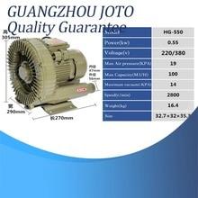 HG-550 High Pressure Vacuum Swirling Vortex Blower 100M3/H Electric Air Blower 2107 new hg 90 120 high pressure vortex pump