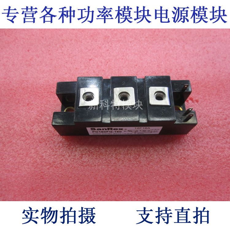 PD160FG-160 SANREX 160A1600V thyristor module qca200a60 sanrex 200a500v 2 cell darlington module