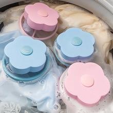 Удаление волос Catcher фильтр сетчатый мешок очистка шарики мешок грязного волокна коллектор фильтр стиральной машины Прачечная шарики диски