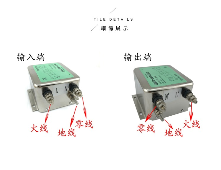 Фильтр переменного тока 220 В анти-помех EMI разъем линейный источник питания очищает автомобиль специальная температура