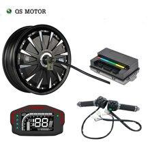 QS Motor 2019 12*3.5inch 1500W 48V 55kph BLDC E-Scooter Hub Motor Kits Power Train with EM50SP controller rotary bldc 48v frigo compressor