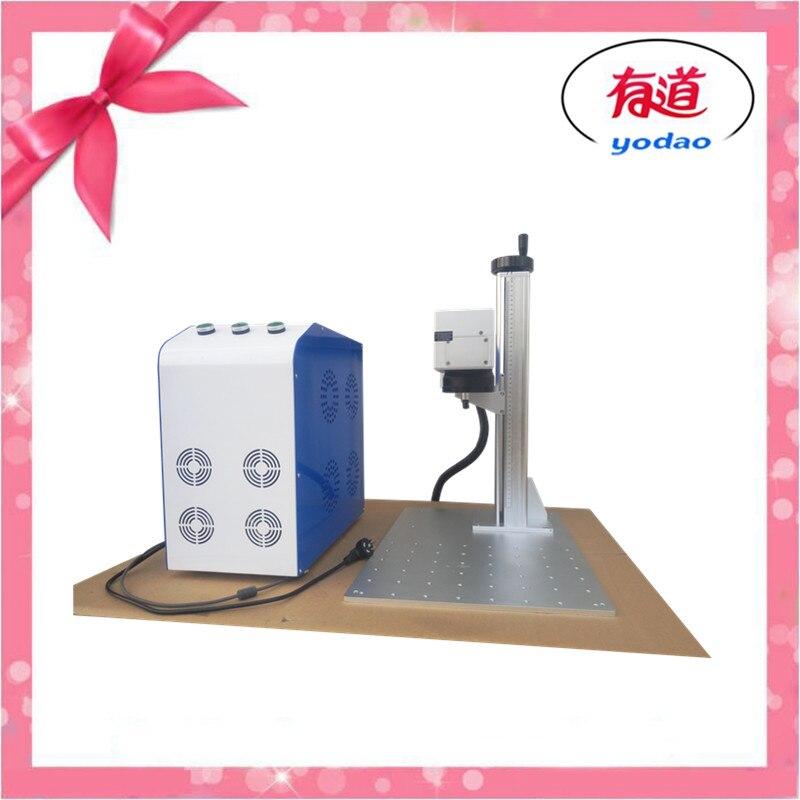 Moins cher conception Portable 110*110 m 150*150mm table de travail 20 w fiber laser machine de marquage pour les matériaux métalliques et non métalliques