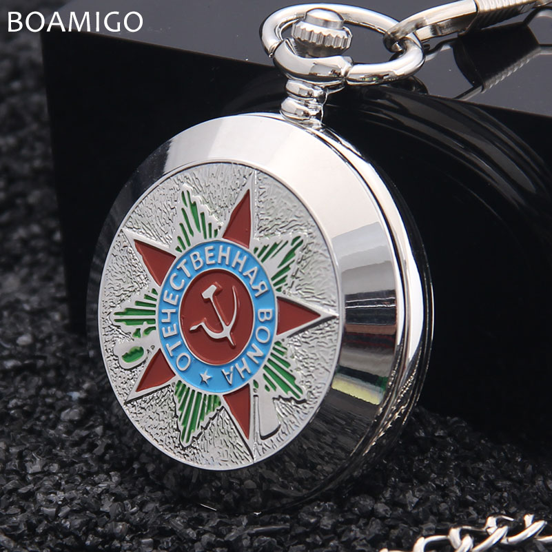 цена BOAMIGO Russian Vingtage Silver Soviet BOLSHEVIK Mechanical FOB Pocket Watch Mens Military Pendant Watch Chain free ship
