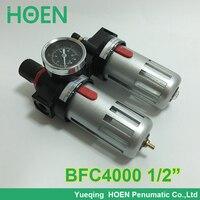 Airtac typ Pneumatische air frl BFC4000 1/2 zoll mit manometer filter-regler öler für füllmaschine