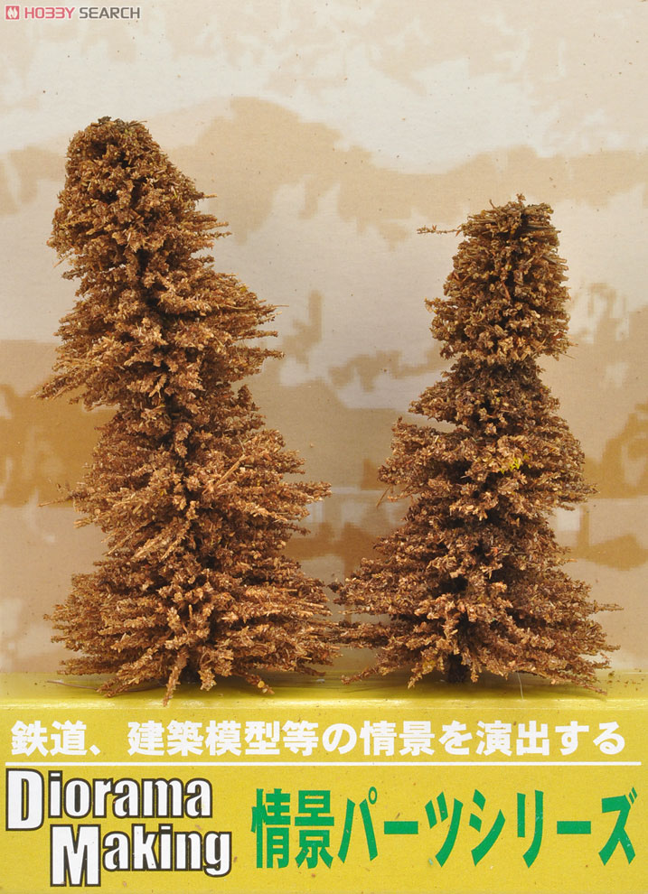 scene production of railway construction model, etc Conifer KPD - 16. Its light brown