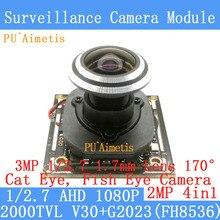 PU`Aimetis 4in1 2MP 1920*1080 CCTV AHD 1080P mini Camera Module 1/2.7 2000TVL 360 Degree Fisheye Panoramic Surveillance Camera