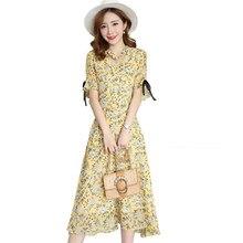 6605a4b6367222e Pengpious летние свободные Длинный Дизайн Одежда для беременных мода из  шифона с цветочным рисунком лактации платье
