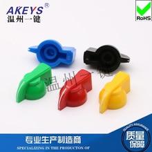 5PCS KN-8 potentiometer bakelite plastic color knob potentiometer rotary switch volume adjustment knob cap