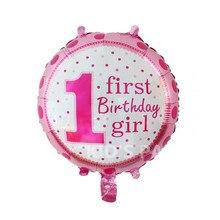 1pcs 18 inch Birthday Foil Balloon