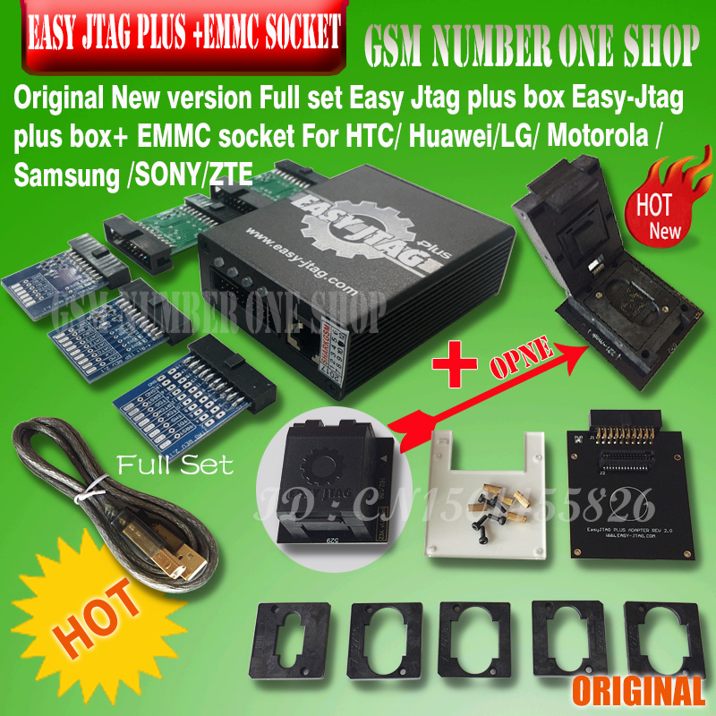 2020 New Version Full Set Easy Jtag Plus Box Easy-Jtag Plus Box+ EMMC Socket For HTC/ Huawei/LG/ Motorola /Samsung /SONY/ZTE