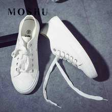 Canvas Shoes Trainers Women Sneakers White Sneakers Summer