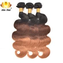 Aliafee Brazilian Body Wave Ombre Hair T1B/4/30 3 Tones Non Remy Human Bundles No Tangle Shedding Can Buy 3/4 Pcs