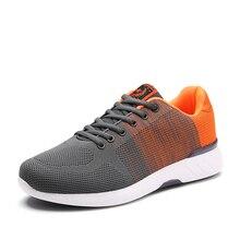 2017 Air Mesh Fashion Breathable Men Casual Shoes Basket Sport Walking Shoes Flats Mens Trainers Zapatillas Deportivas Hombre