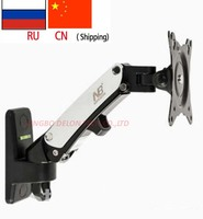 27inch Retractable Air Press Aluminum Swivel LCD PLASMA Tv Bracket Lcd Wall Mount Led Stand Holder