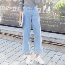 цена на Vintage Loose Denim Pants Solid Color Pantalones Vaqueros Mujer Fashion High Waist Straight Jeans For Women Clothing Trousers