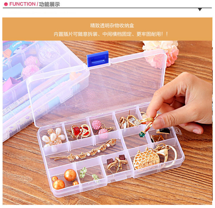 Multi-grid Transparent Storage Box Jewelry Box / Finishing Box / Free Assembly Kit 10 Grid / 15 Grid