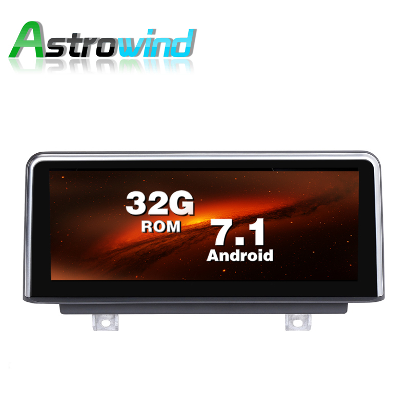 10.25 inch 2G RAM Android 7.1 Car GPS Navigation Media Stereo Radio For BMW 3 Series F30 F34 for BMW 4 Series F32 F33 F36 NBT