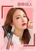 Makeup Lipstick Matte Popular Long Lasting Moisture Waterproof Nude Lipstick Matte Lip Cosmetics