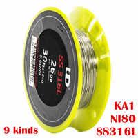 Actualización UD cable 30ft 24ga 26ga 28ga 30ga atomizador DIY bobina de calefacción Ni80 cable KA1 cable SS316 cable para electrónica cigarrillo tanque