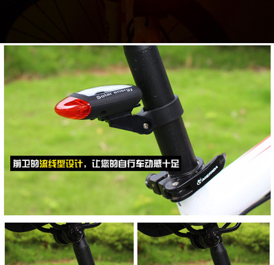 Solar Power LED Flashing Tail Light for Bicycle Cycling Lamp Safety TR Adjustable Clamp Waterproof 6hours Working time Solar