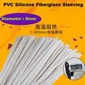 Высокое качество 10 м/лот стекловолокно высокотемпературная кабельная втулка 8 мм 2 5 КВ утолщенная Изолированная ПВХ силиконовая Стекловоло...