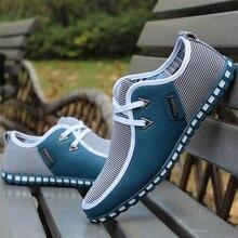 Кроссовки мужские на шнуровке, дышащие, повседневная обувь для вождения, модные базовые, размеры 38 47, белые