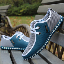 Fashion white shoes men Casual Shoes basic Lace up Driving Shoes Men trainers Breathable sneakers Zapatillas Hombre Size 38 47
