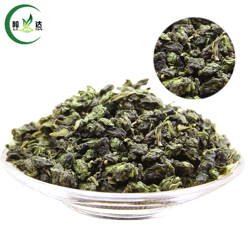 250g Spring  Premium Tie Guan Yin Oolong Tea Slimming Tea  China Tea Chinese Green Tea Food