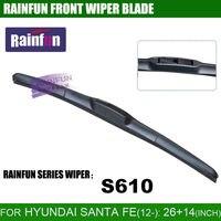 RAINFUN Dedicated Car Wiper Blade For HYUNDAI New SANTAFE 13 Dedicated Windscreen Wiper Natural Windshield Auto