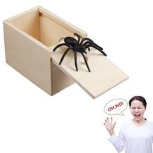 Забавная пугающая коробка деревянный шалость паук скрытый в чехол отличное качество шалость-деревянный Scarebox интересный игровой трюк Шутка игрушки подарок