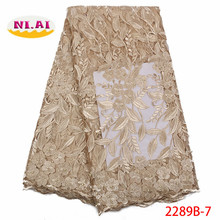Gold 2018 Latest Nigerian Laces Fabrics High Quality African Laces Fabric For Wedding Dress French Tulle Lace Material XY2289B-7