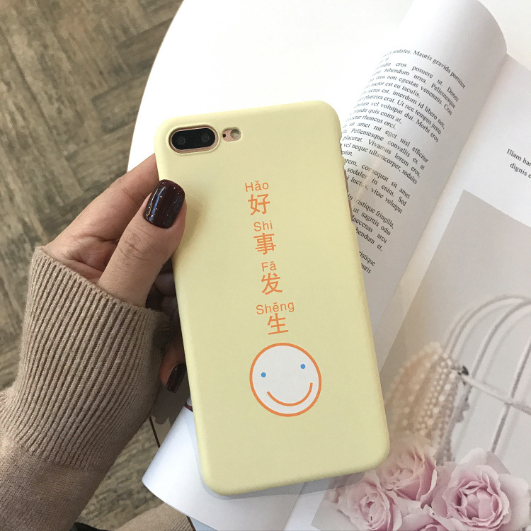 Good Things Happen Chinese Yellow Smiley Frosted Plastic PC Scrub Phone Cover Case Phone Cases for IPhone X 6 6s Plus 7 8 Plus