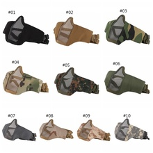 Горячая страйкбольная маска, полунижняя маска для лица, металлическая сетка из стали, маска для охоты, велоспорта, тактическая защитная маска CS для Хэллоуина, вечерние полумаски для лица