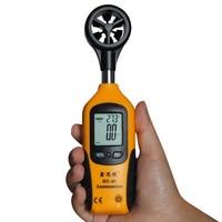 HT 81 Pocket High Sensitive Anemometer Digital LCD Display Hand Held Wind Speed Gauge Meter Measure