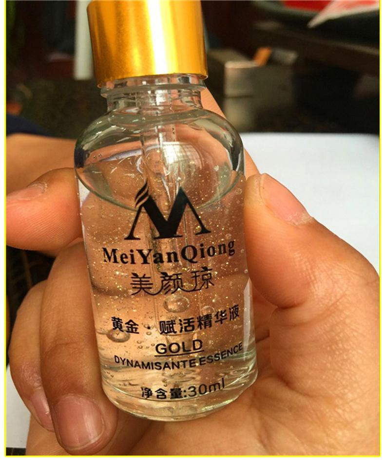 уход за кожей чистого 24 к золото сущность дневной крем против морщин крем для лица уход против старения коллаген отбеливание увлажняющий гиалуроновая кислота