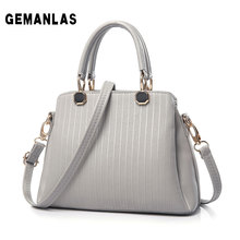 Size: 26 * 30 * 13cm Free shipping 2017 new large capacity vertical striped business woman handbag. Fashion shoulder bag.