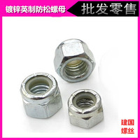 20 1 4 Inch Locknut Nylon Nut Lock Nut Slip Nut 100 Bag
