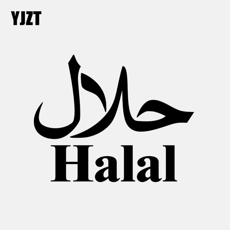 YJZT 14.4CM*11.5CM Halal Vinyl Car Sticker Decals Arabic Islam Black/Silver C3-1190